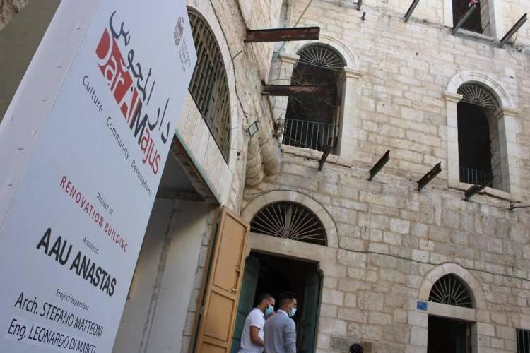 Dar Al-Majus, dom kultury i solidarności w Betlejem