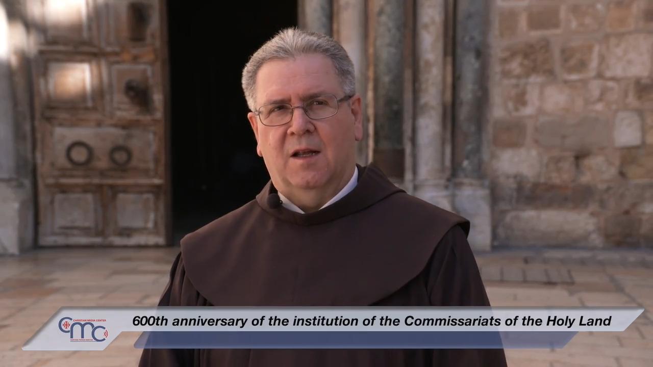 14 lutego 2021 roku Kustodia Ziemi Świętej obchodziła 600-lecie powołania Komisariatów Ziemi Świętej.